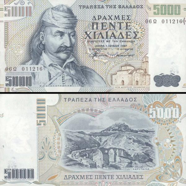 500 Drachiem Grécko 1997, P205a