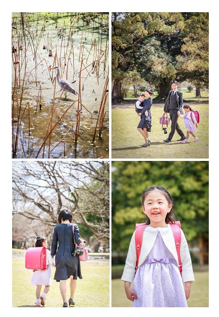 森林公園 2019年4月 愛知県尾張旭市