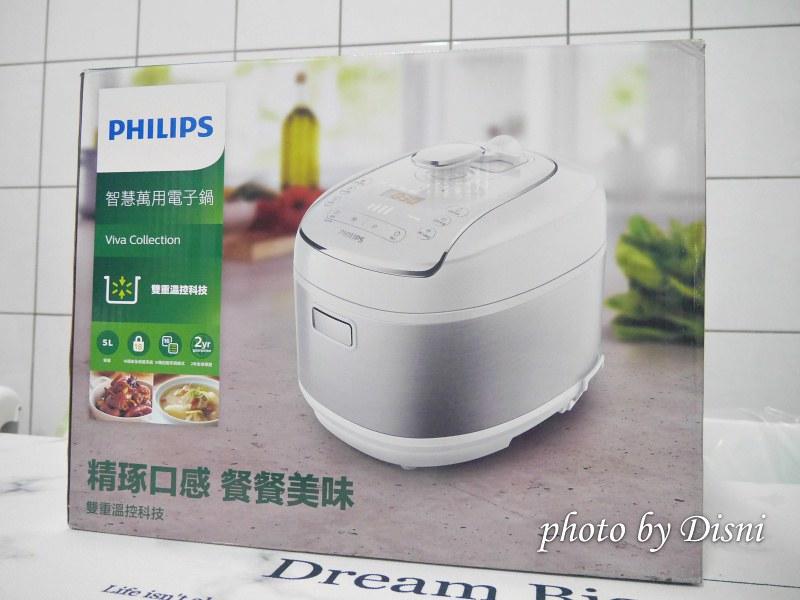 【廚具】飛利浦 智慧萬用電子鍋HD2140║簡單操作 美味快速上桌,煮飯做菜燉湯好幫手推薦❤
