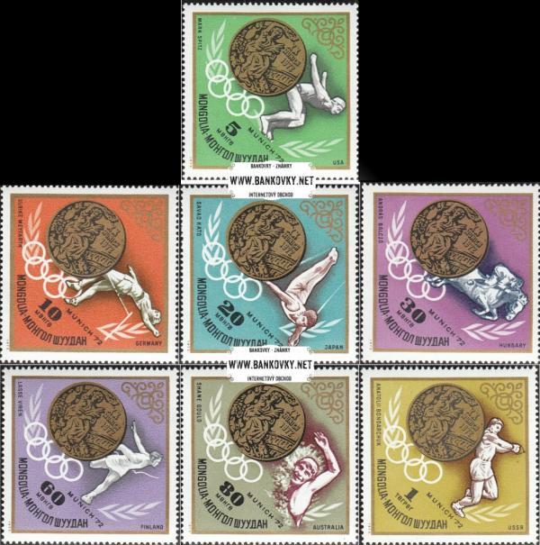 Známky Mongolsko 1972 Medailisti OH, razítk. séria