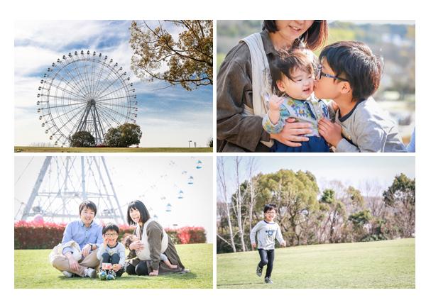 愛・地球博記念公園で家族写真