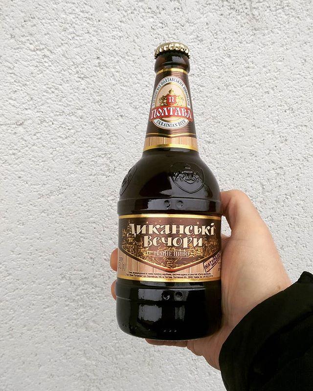#Пиво «Диканські Вечори» від @poltavpivo #poltavbeer #poltavpivo #poltavabeer #DarkLager #lager #darkbeer #poltava #Ukrainian #UkrainianBeer #UkrainianBeers #Ukraine #ukrainebeer #MadeInUkraine #beer #beers #instabeer #beerstagram #beerclub #ДиканськіВечо
