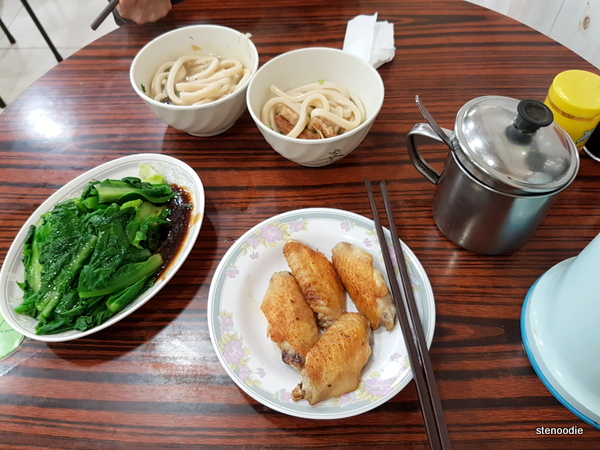 Ying Kee Noodle lunch