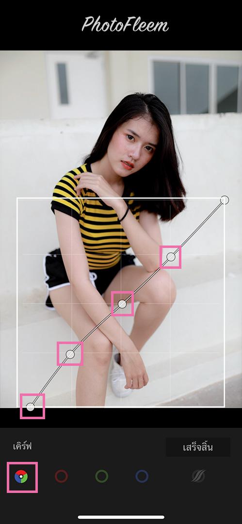 Lightroom-clean-Yellow-tone-5
