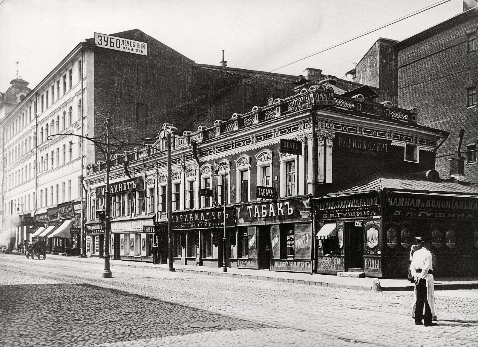 Покровка. 1914