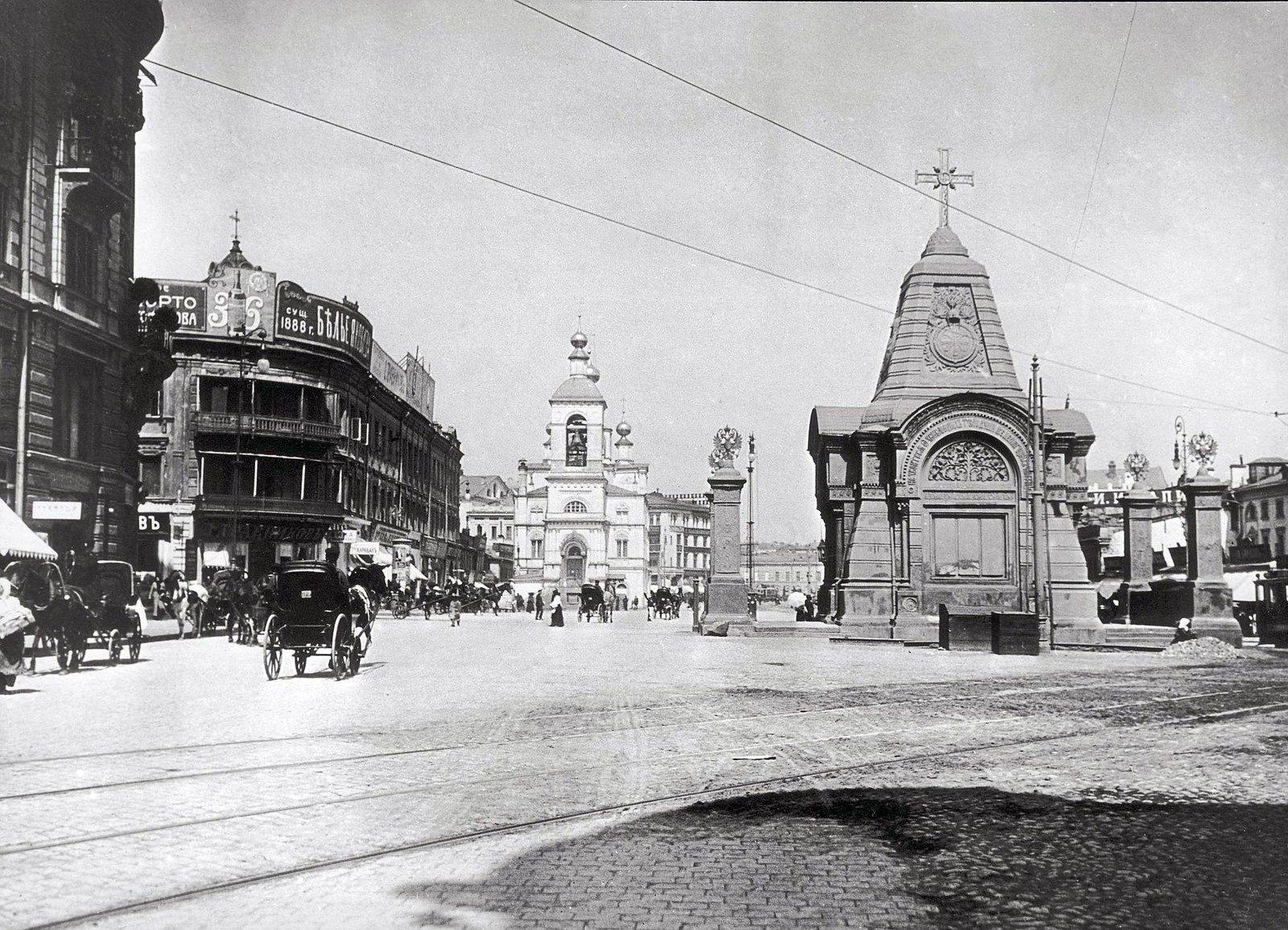 Моисеевская площадь. 1914