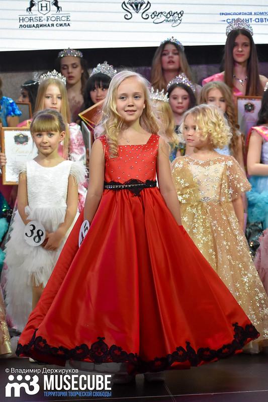 Missis Rossijskaya krasavica_377