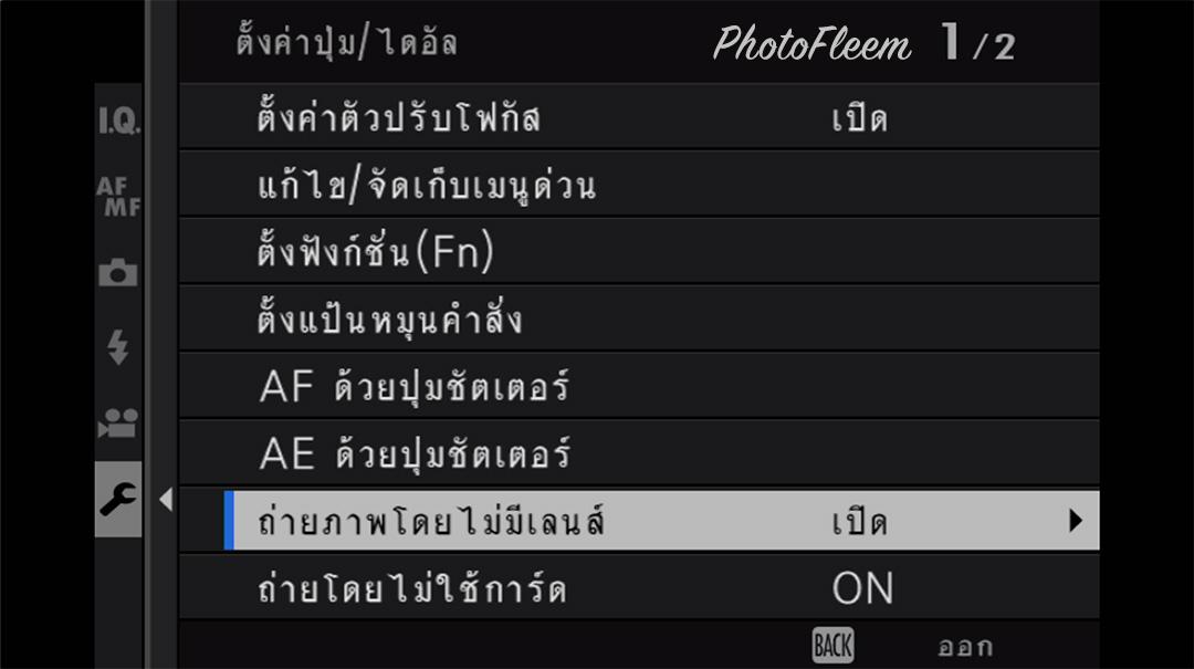 fujifilm-xt30-lens-manual-focus-01
