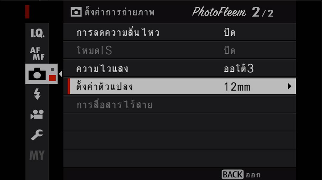 fujifilm-xt30-lens-manual-focus-03