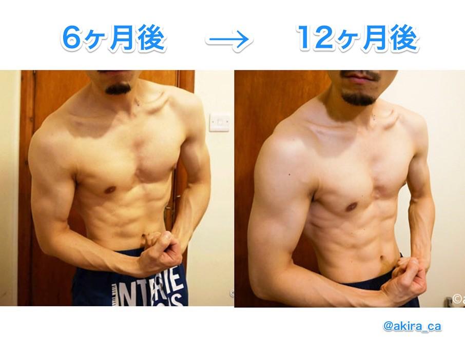 gym3-1