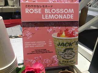 Jack's Lemonade, Ayala Feliz | by beingjellybeans