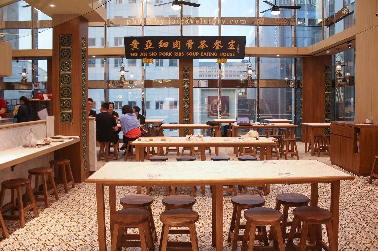 黃亞細肉骨茶(南西店) 內用肉骨茶湯免費加湯喝到飽,新加坡美食推薦【捷運中山站美食】中山商圈美食 @J&A的旅行