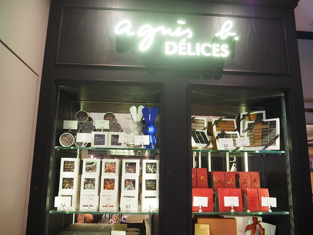 P3082875 アニエス・ベー カフェ(agnès b. café L.P.G.) SOGO 尖沙咀 香港 hongkong ひめごと