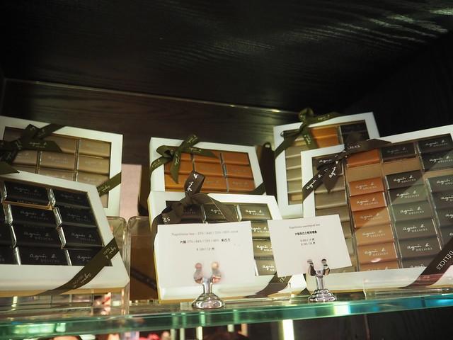 P3082876 アニエス・ベー カフェ(agnès b. café L.P.G.) SOGO 尖沙咀 香港 hongkong ひめごと