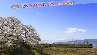 TRAIN SUITE SHIKI-SHIMA 2nd Anniversary, 四季島 2周年