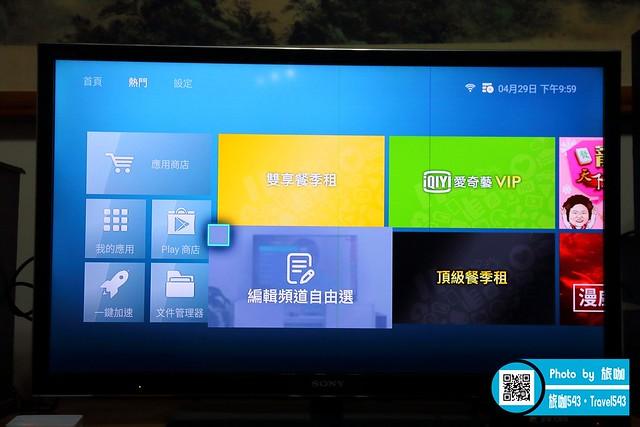 OVO 4K電視盒
