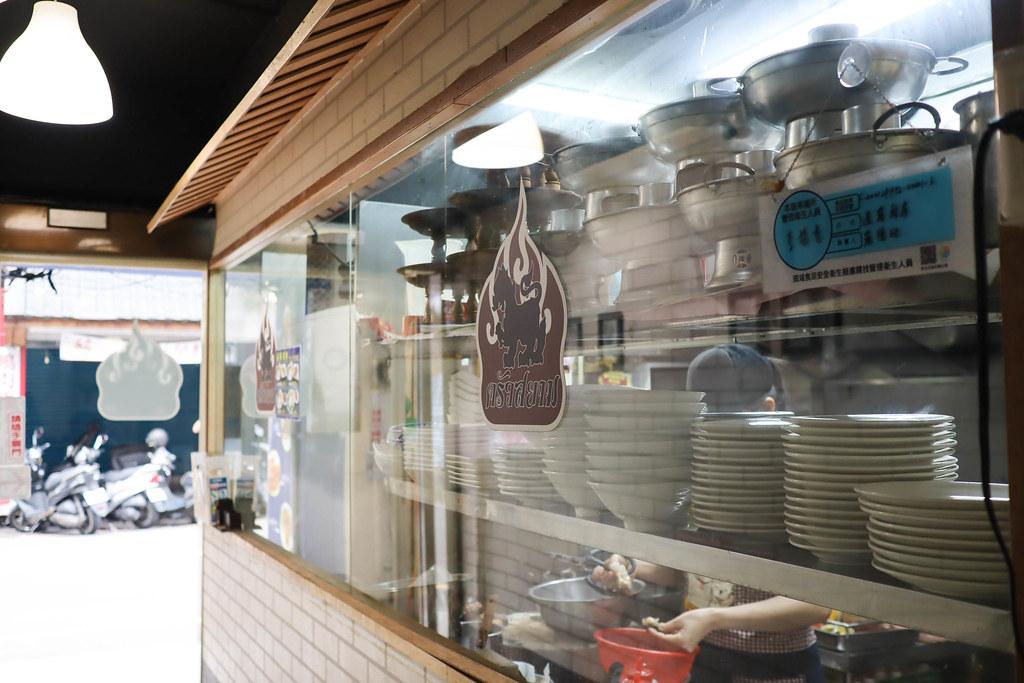 暹羅泰式廚房 (6)