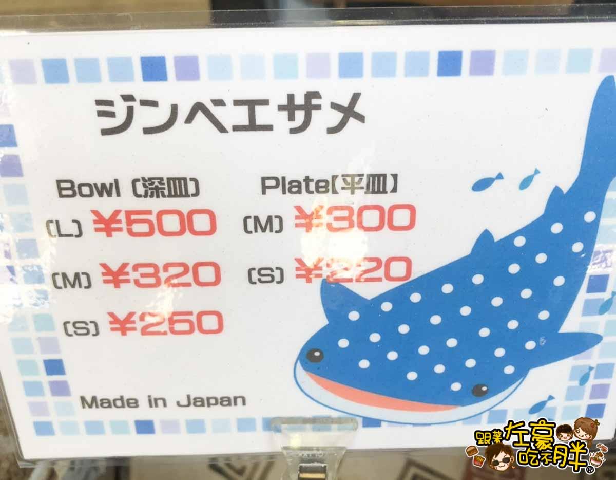 沖繩必買津罷商店鯨鯊盤-5