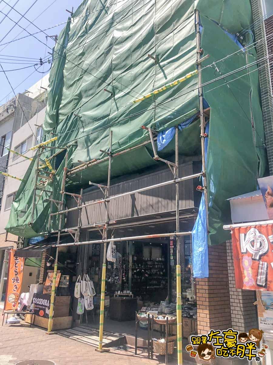 沖繩必買津罷商店鯨鯊盤-4
