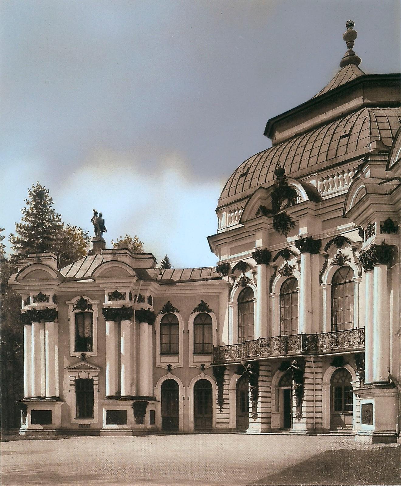 23. Вид на Эрмитаж, построенный итальянским архитектором Растрелли, в Царском Селе