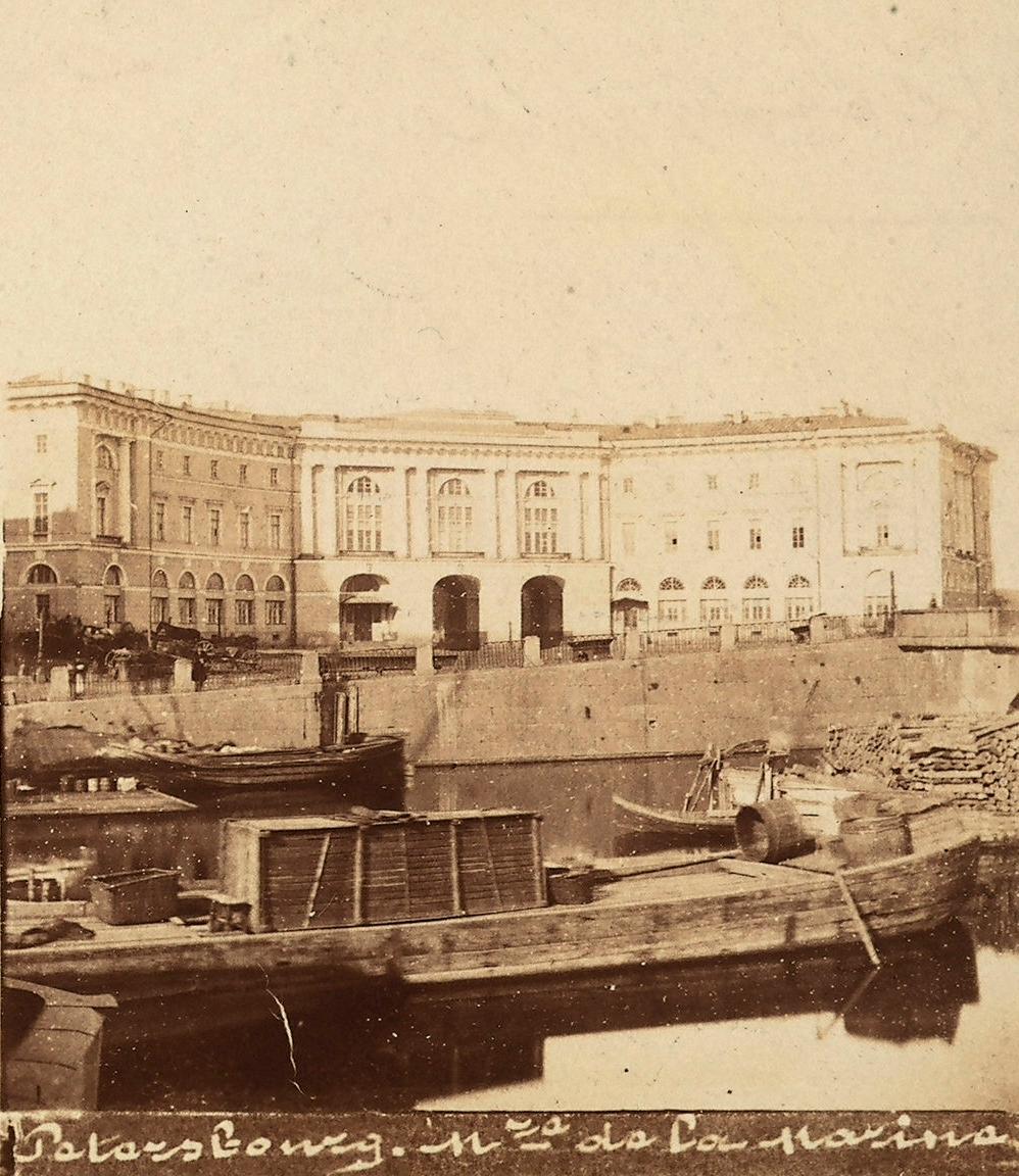 22. Здание Министерства Военно-Морского Флота