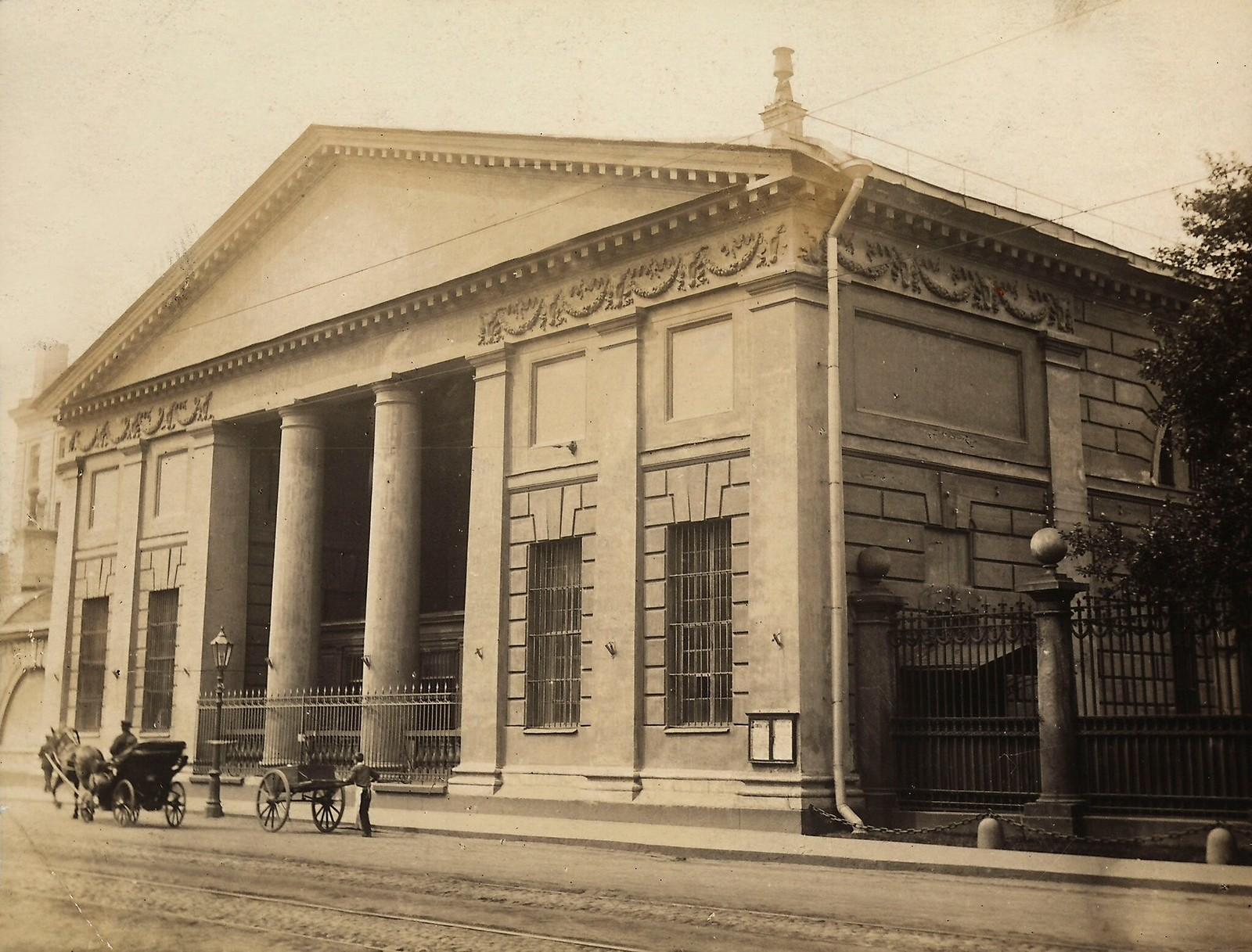 05. Государственный банк