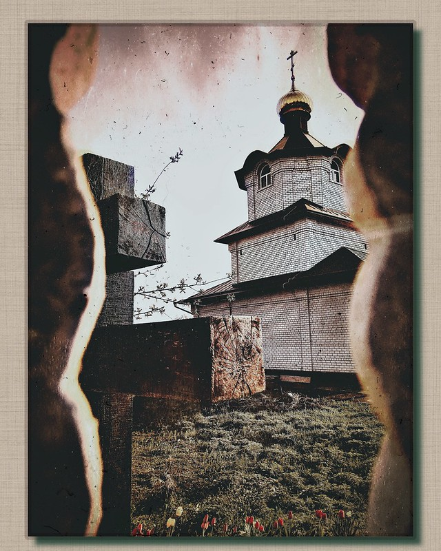 ***view on a church through the fence***⛪️