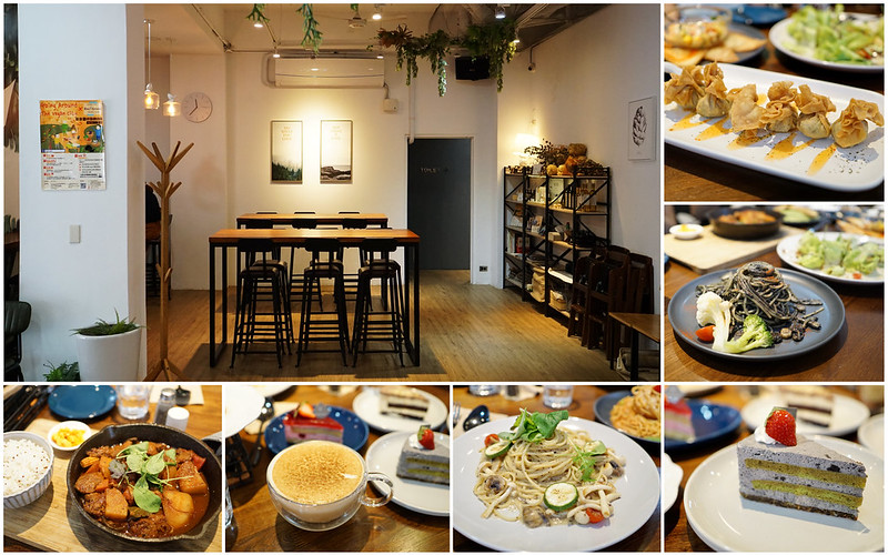 vangerday全素餐廳