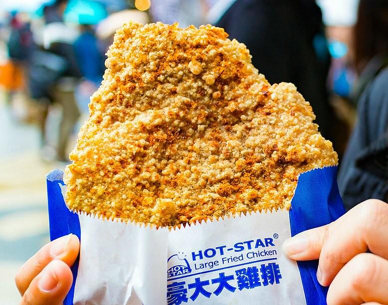 Taipei Night Market Fried Chicken