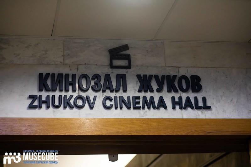 hor_turezkogo_muzei_pobedy-144