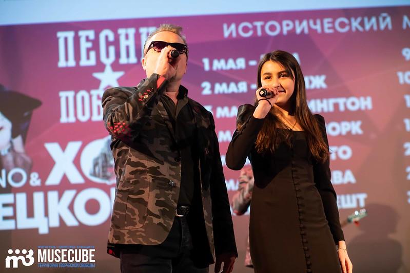hor_turezkogo_muzei_pobedy-71