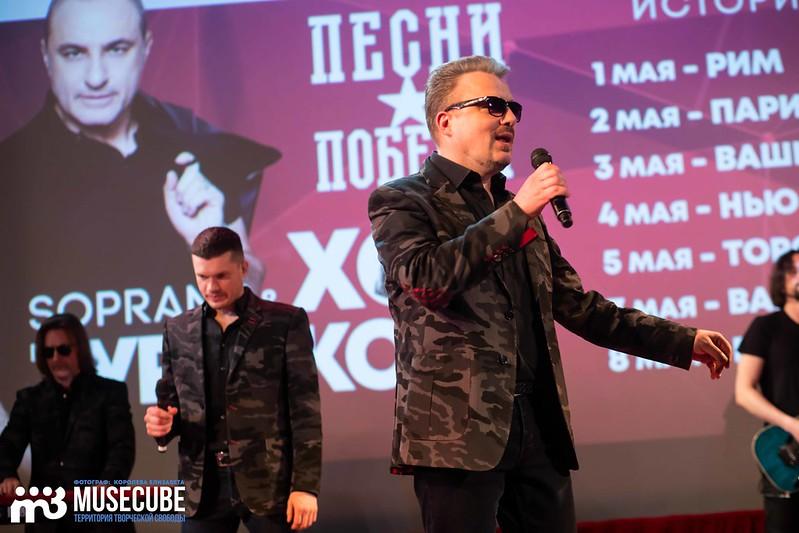 hor_turezkogo_muzei_pobedy-63