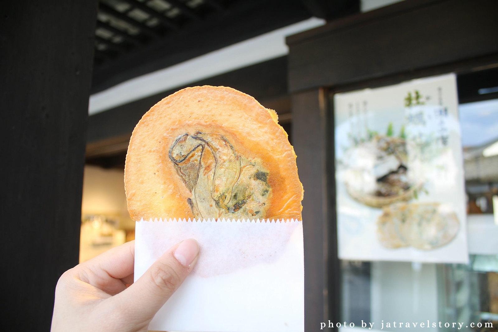【倉敷美食】備中倉敷 瀬戸内庵牡蠣煎餅 @J&A的旅行