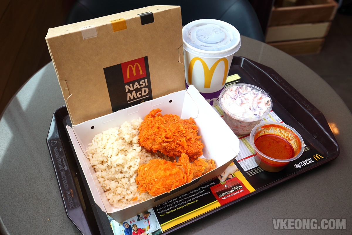 麦当劳 -  NASI-MCD