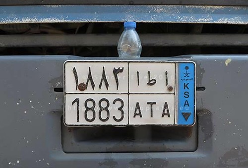 5123 What are the types of number plates in Saudi Arabia 03