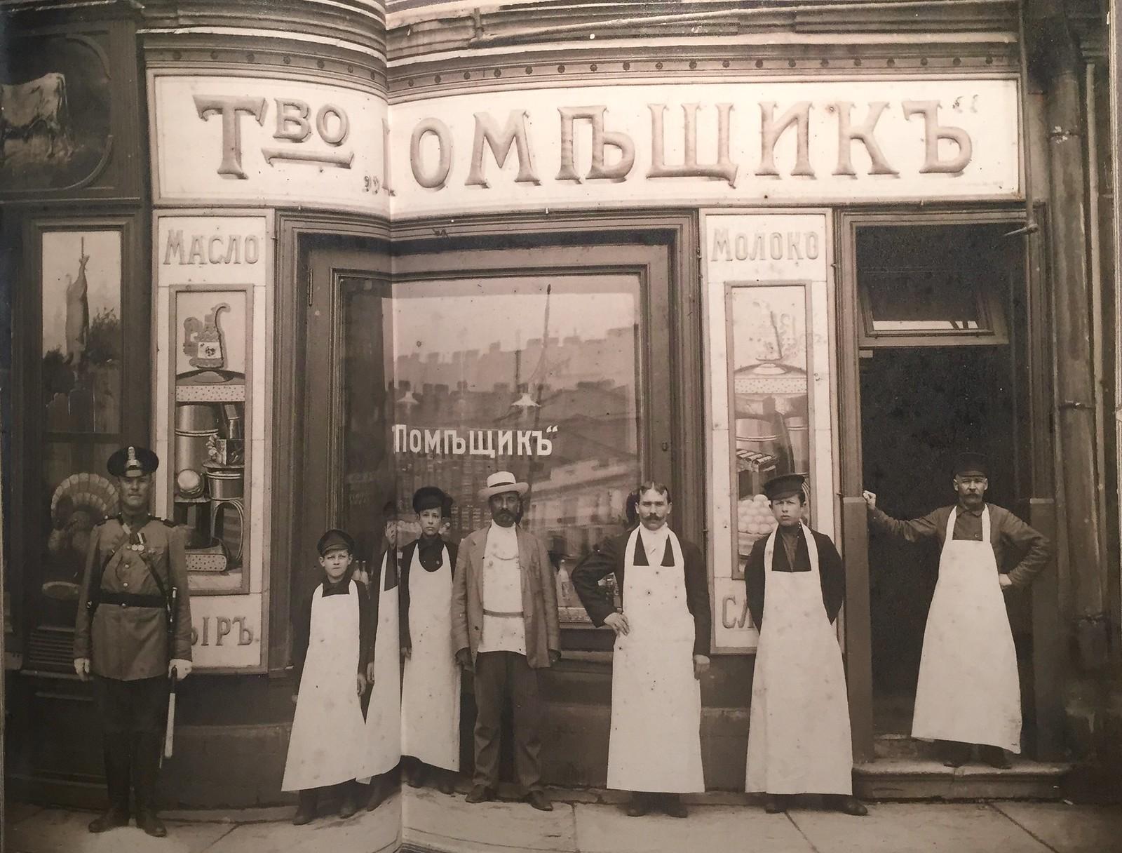 Работники и управляющий магазина «Т-во Помещик» на Каменноостровском проспекте д. 20.