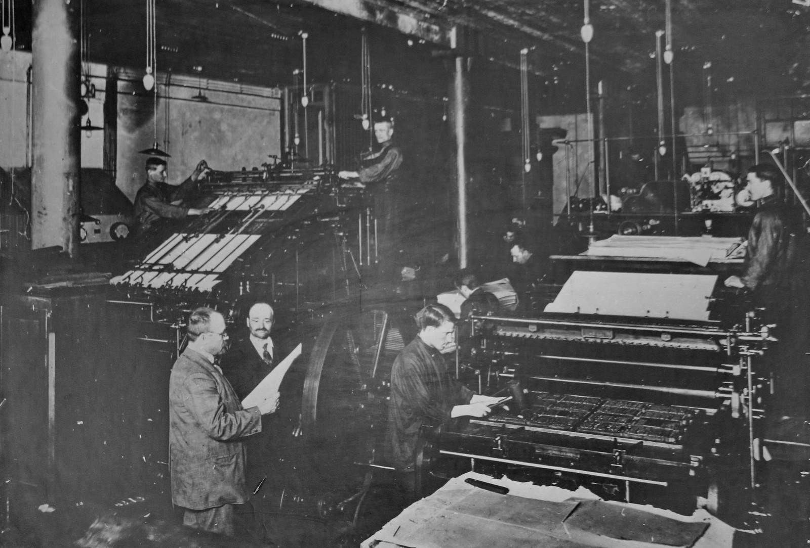 Печатный цех типографии «Сельского вестника»