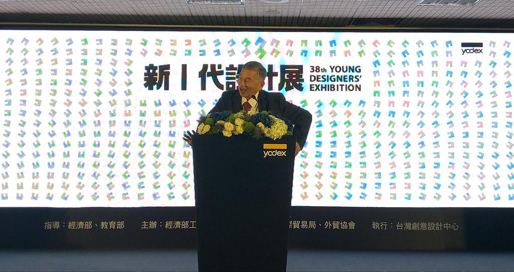 經濟部長沈榮津出席開幕活動,肯定新一代設計展成果豐碩。孫文臨攝