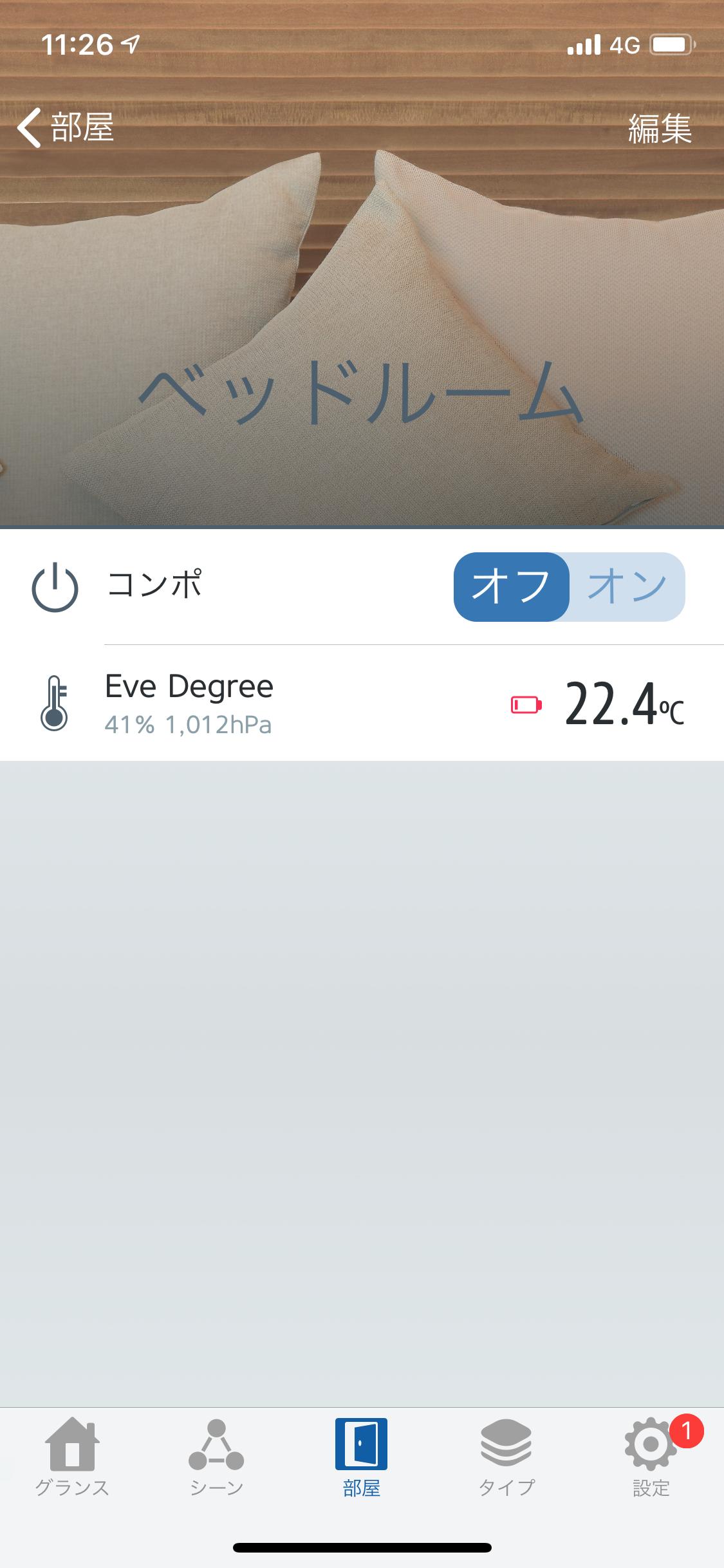 Elgato Eve Degree