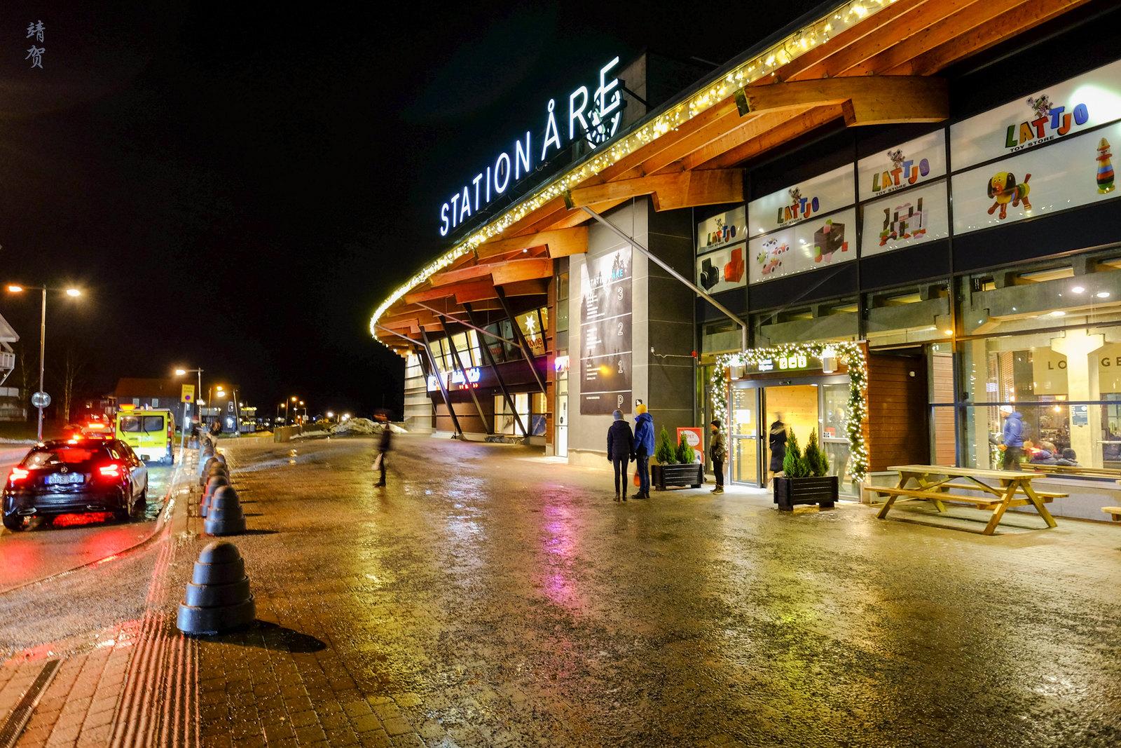 Åre Train Station