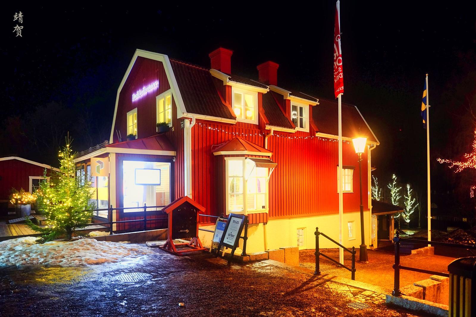 Red barn shop