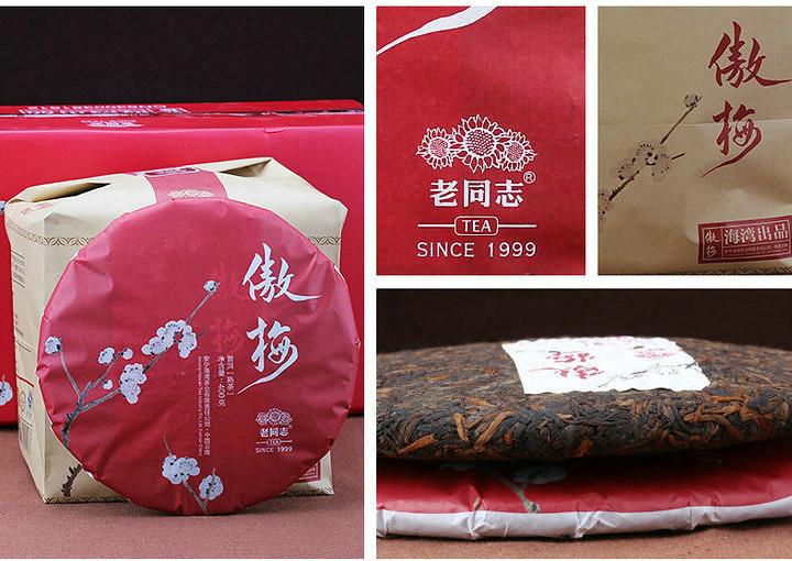 """2015 HaiWan LaoTongZhi"""" Ao Mei"""" Cake 400g Puerh Shou Cha Ripe Tea"""