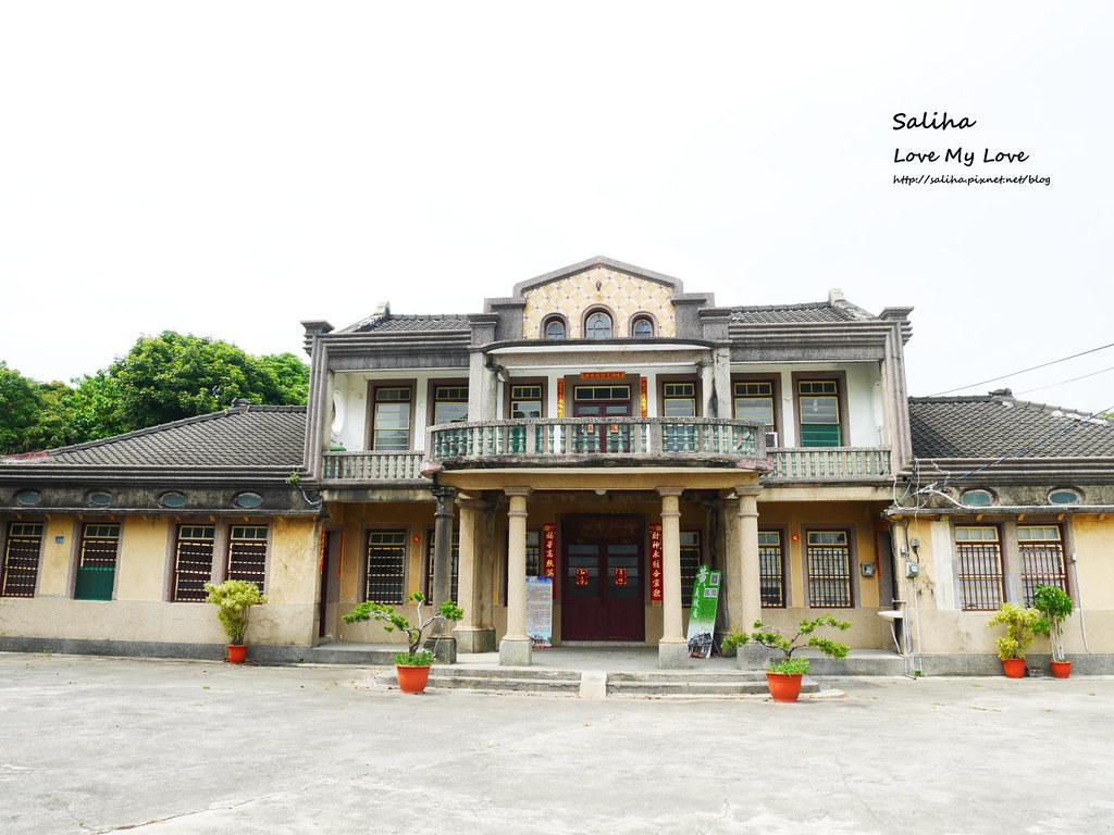 彰化旅遊一日遊景點黃三元故居