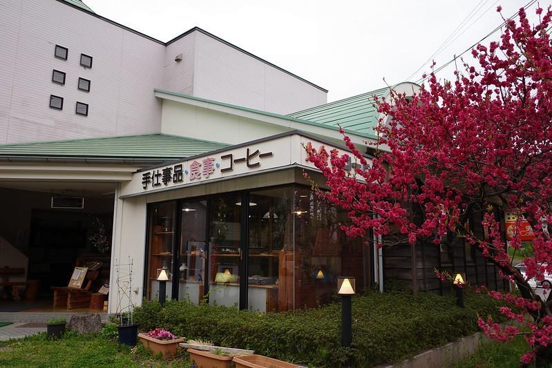achimura nishitambo