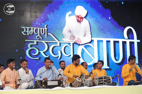 Devotional song by Sandeep Wadkar and Saathi from Kolhapur MH