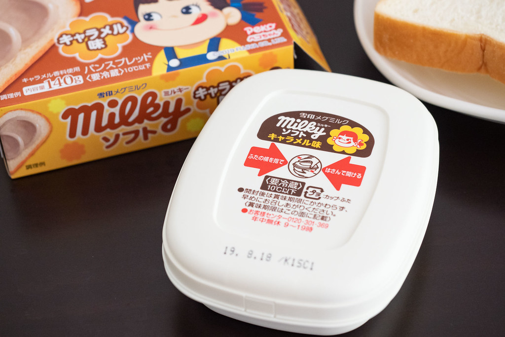milky_caramel-4