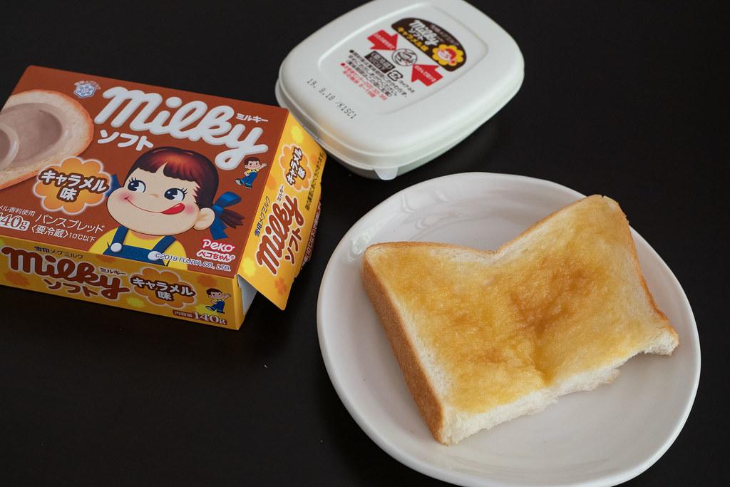 milky_caramel-10