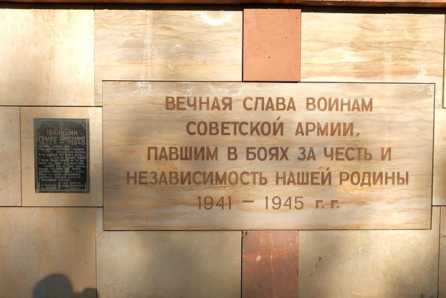 DSCF1958