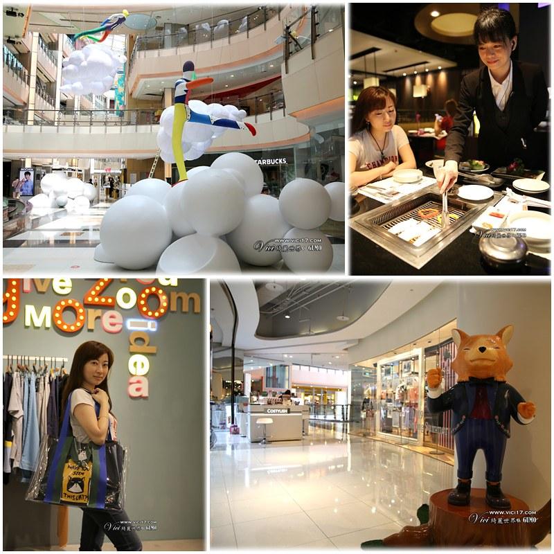 大江購物701