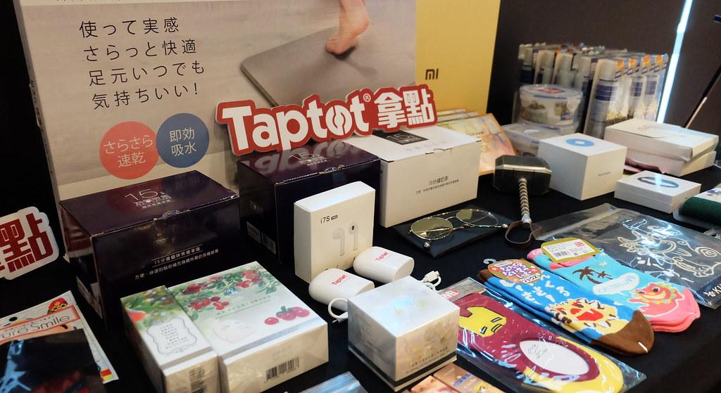 Taptot拿點交換物品包羅萬象,不看價格,就看需求。攝影:陳文姿